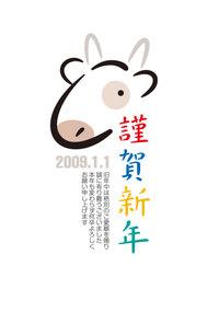2008nenga